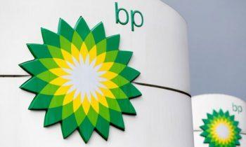 BP Oil Trader Fired Over Nigeria Bribe Concerns